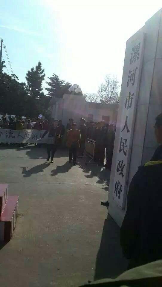 河南省05乡镇机构改革分流人员维权实录